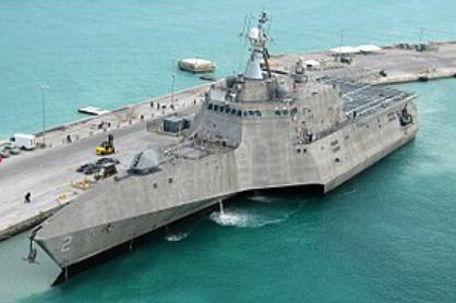 Can you identify this U.S. Navy ship?